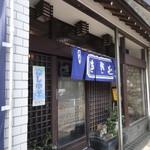 松月庵 - バス通り沿いにあります。