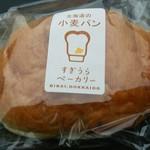 53247829 - 沖縄の塩パン 151円
