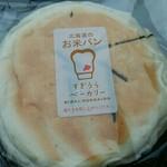 53247832 - お米レンコンきんぴら 194円
