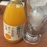 Sette - みかんの国。オレンジジュース充実