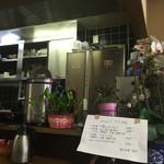 昼どき亭 - 入口近くのキッチン
