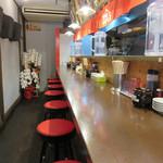 味噌蔵ふくべえ - 店内はカウンター席のみです。