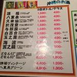 石垣島 きたうち牧場 -