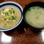 民宿 はぎわら - 雑炊と味噌汁
