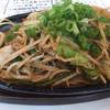 ながの屋食堂 - 料理写真:牛焼肉鉄板定食=700円