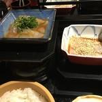 """よし平 - 串本""""梅真鯛""""を使った鯛茶漬け うまい"""