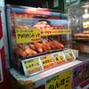 海老名サービスエリア(下り線)うまいもの横丁 - 料理写真:ショーケース