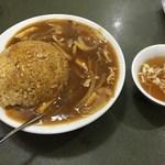 ぶん華 - 「カレー炒飯」700円