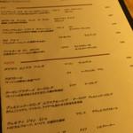 Dining & Gallery Rosa - メニゥ