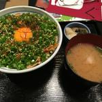 gempin - ふぐ屋のまかない丼(韓国ダレ)@850円
