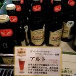 はこだて海鮮市場  - 大沼ビール アルト