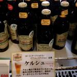 はこだて海鮮市場  - 大沼ビール ケルシュ