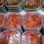 はこだて海鮮市場  - 海産加工品