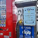 食楽亭あかり - 電気自動車の充電も可