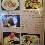 食楽亭あかり - デザートメニュー