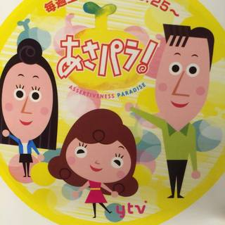 ◆テレビ放映されました◆