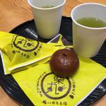 彩花苑 - 料理写真:お店でお茶といただきました  (^人^)ごちそうさま
