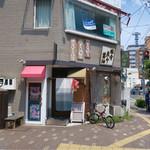 麺屋 いわ田 - 外観