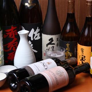 日本酒・焼酎・ワイン色々