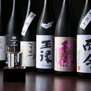 厳選した日本酒
