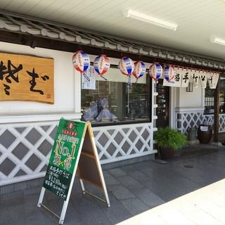 観光拠点、松本駅すぐそば!駐車場も利用可能!