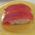 かっぱ寿司  鳴海店 - まぐろ