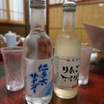 ニテコ名水庵 - ニテコサイダーとりんごサイダー