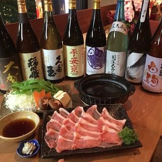 絶品!日本酒しゃぶしゃぶ鍋