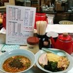 つけ麺 大雄 - 味噌つけ麺中盛¥750
