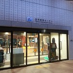 JICA東京食堂 - 入口 2016.7
