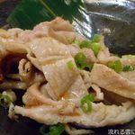 信長 - 鶏皮ポン酢