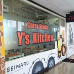 カレースタジオ ワイズキッチン -