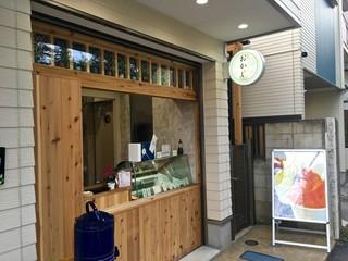 和風ジェラート おかじ Tokyo - 【16年7月初旬】木の質感を活かした店舗です
