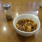 天鳳 - 陳麻婆豆腐(ミニサイズ)