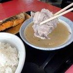 寿食堂 -