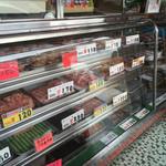 大満き牛豚肉店 -
