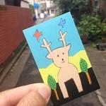 53294977 - 可愛いショップカード