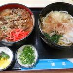 味平 - 料理写真:牛スキ丼うどんセット(900円)