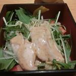 53297190 - 鶏の香味サラダ