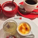 アマポーラ エル トマテ - フルーツゼリー/クレームブリュレ/コーヒー