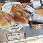 53299369 - 野菜コロッケロール 安いっ♫