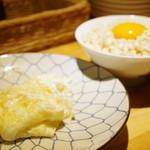 根菜屋 - 卵の白身とTKG