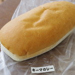 福田パン - キーマカレー