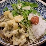 酒・蕎麦 田治 - ハモの天ぷら梅肉おろし蕎麦(ランチ)