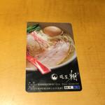麺屋 翔 品川店 - 内観
