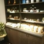 ティーハウス茶韻館 - 中国茶も売ってる!