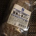 茂蔵 - しそパン
