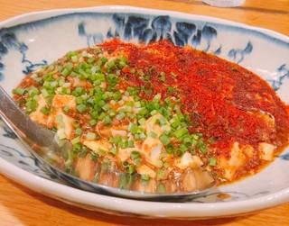 ジーテン - 麻婆豆腐アップ 麻婆豆腐なのに優しい、優しい味