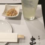 五井小町 串心 - レモンサワーからスタート
