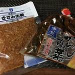 茂蔵 - きざみ生姜と辛子高菜